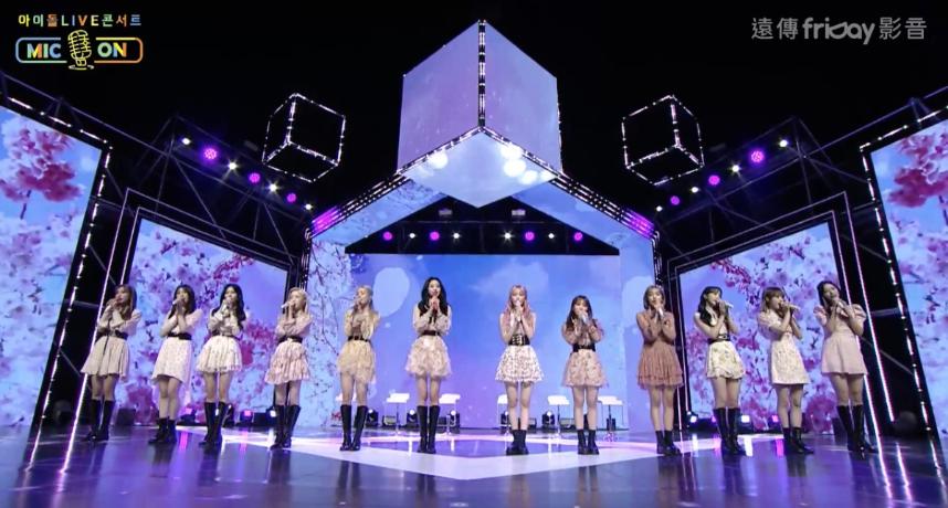 【TOP 韓流演唱會】IZ*ONE拿「飯贈麥克風」暖唱《WITH*ONE》粉絲淚崩!