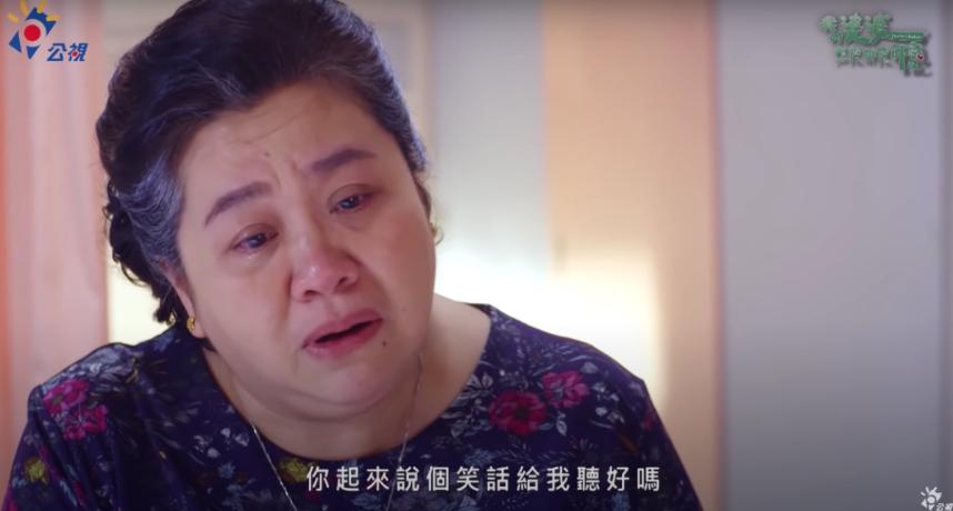 影/《我的婆婆》一哥昏迷不醒「彩香痛哭失聲」!鍾欣凌「神演技」逼哭全網