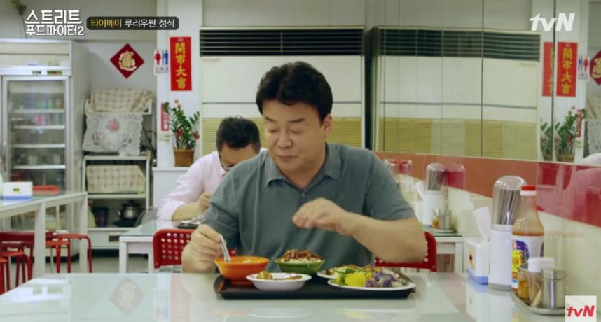 懶人包|盤點《街頭美食鬥士》白鍾元推薦的13家「台北平價美食」,都是銅板價!