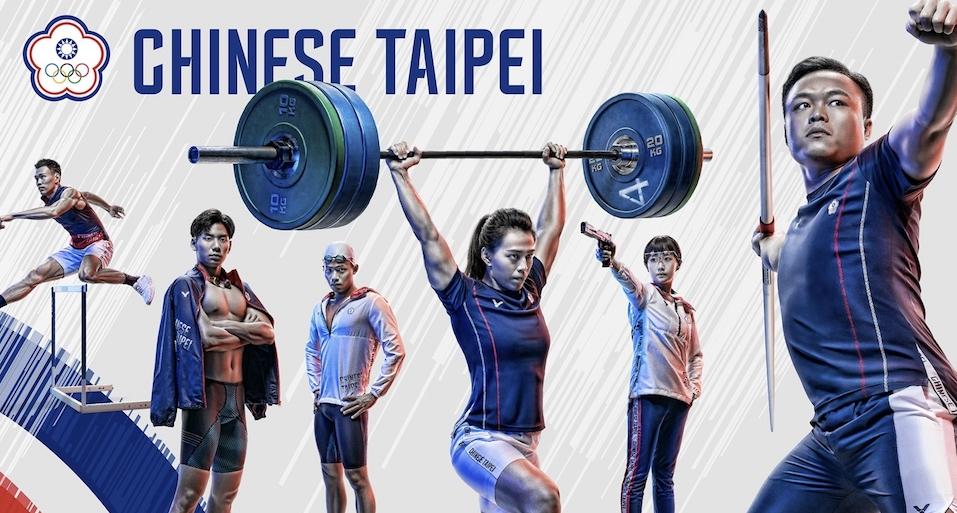 拼史上最佳!盤點台灣「奪牌熱門選手」 這些人都有望奧運拿金!