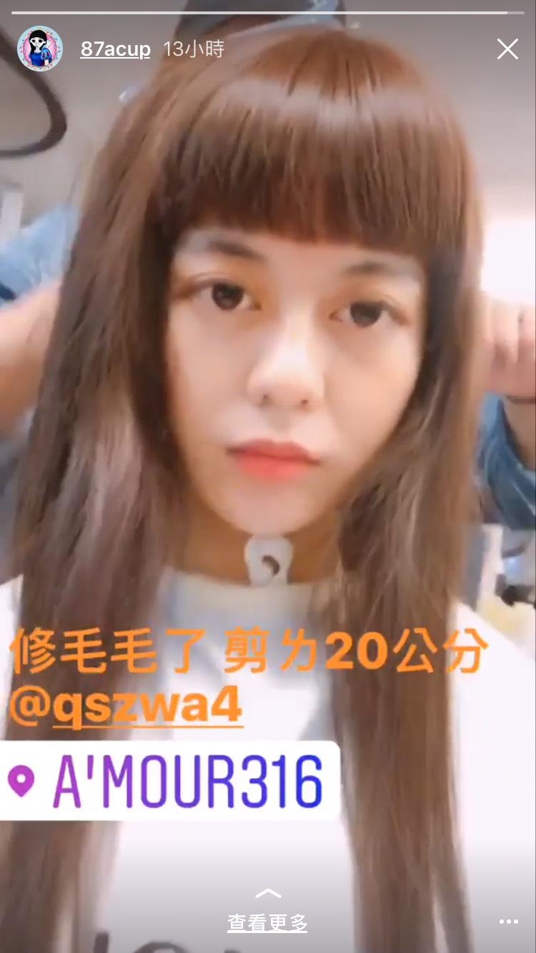 s__26566681