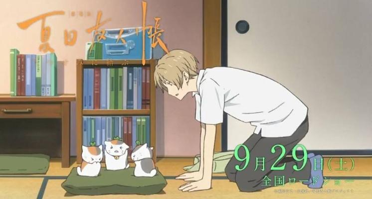 《夏目友人帳》劇場版的貓咪老師遇到大危機!分裂成3隻迷你貓後萌到網友喪失語言能力