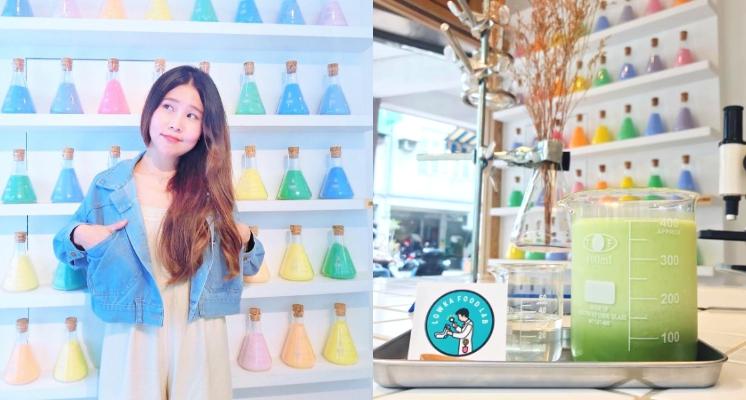 從此對實驗室的燒杯癡迷?桃園超美主題餐廳「長腿食驗室」翻轉自然組刻板印象