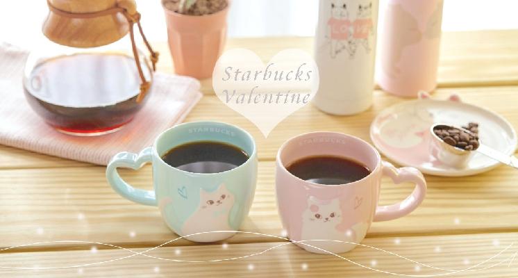 甜到出水~「星巴克×STANLEY」推出情人節聯名商品!愛情小貓對杯擺在一起超浪漫♡