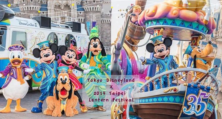 迪士尼控要暴動啦!這次不用出國也看得到迪士尼的花車遊行,錯過真的會哭死♡