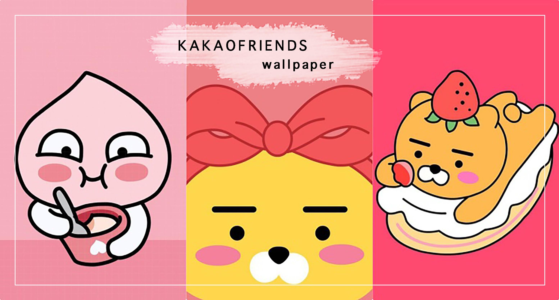 Kakao Friends Wallpaper