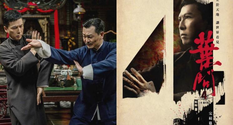 《葉問4》重磅回歸!「甄子丹」衝出亞洲「對抗美國人」 網狂酸:靠想像力打爆外國人?