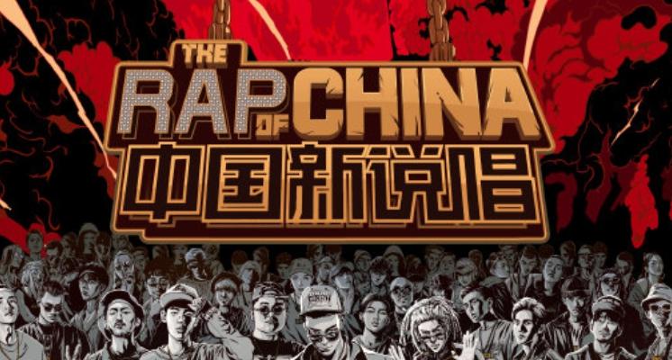 《中國新說唱》第二季「正式導師名單」曝光!鄧紫棋發文喊話「潘瑋柏」:捨不得你!