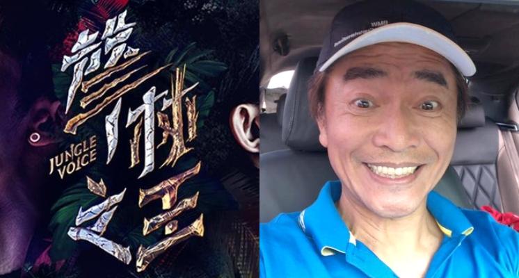 金鐘54/《聲林之王》打敗《大熱門》、《小明星》 吳宗憲「創意在哪?」遭打臉!