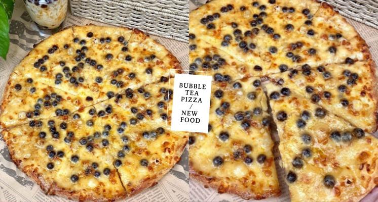 珍珠控請注意!必勝客&達美樂同時推出「黑糖珍珠披薩」,超佛心嚐鮮價一個竟然只要$199!