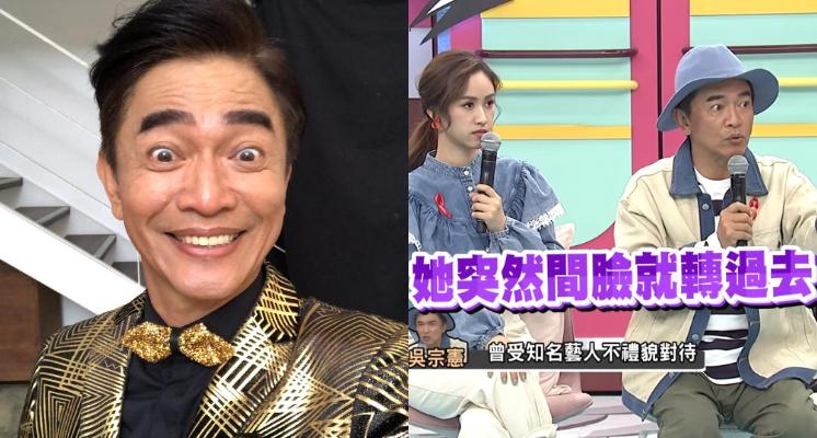 訪問到一半「直接轉頭不理」!吳宗憲被「知名藝人」不禮貌對待 爆料「三大線索」來賓全傻眼!