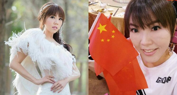 劉樂妍官司纏身回不了中國!崩潰哭喊「在台灣待著好痛苦」:我想回家!
