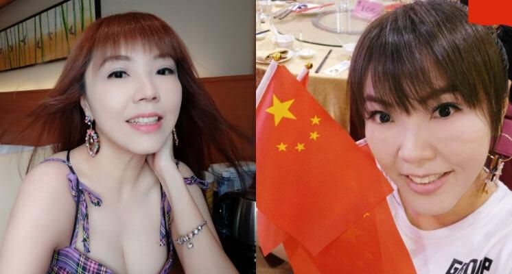 慶幸生活在中國!劉樂妍弄丟口罩讚「全球最安全國家」 陸網:病毒起源是美國呀!