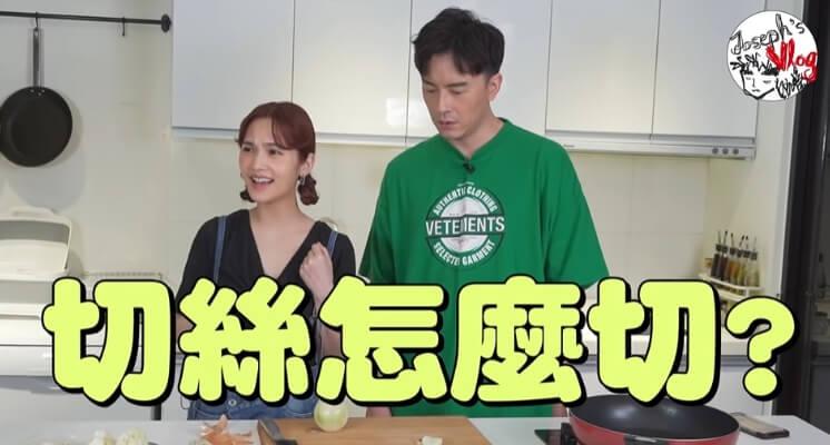 不會下廚被罵爛!楊丞琳「倒讚」嗆網友:反正老公會煮就好~嫉妒嗎?