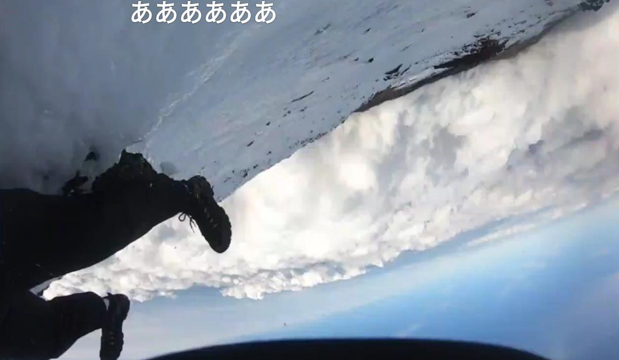 滑落 tedzu 富士山