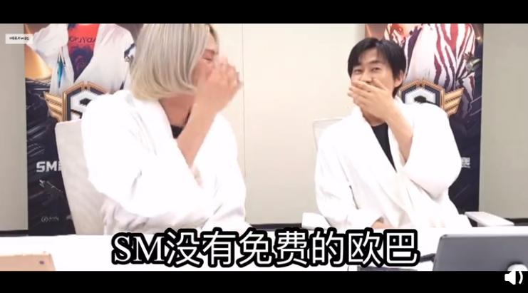 直播遇粉絲「暱稱DISS李秀滿」!SJ希澈瞬間笑瘋 銀赫狂追問:現場沒有攝影機?