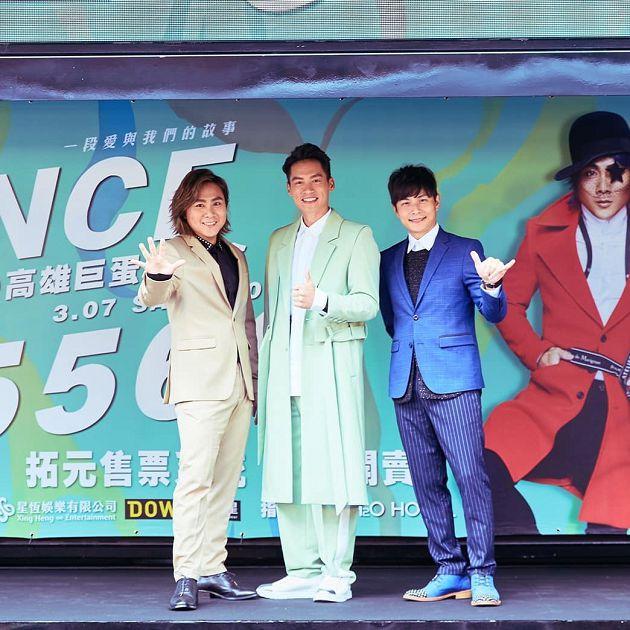 武漢肺炎拖累5566!3月高雄攻蛋完售紀錄破功 掀「退票潮」網嗨:當初沒搶到的搶起來!