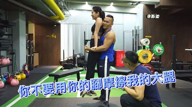 好害羞!艾瑞絲、健人蓋伊挑戰「健身雙修」  網:懷疑偷開車