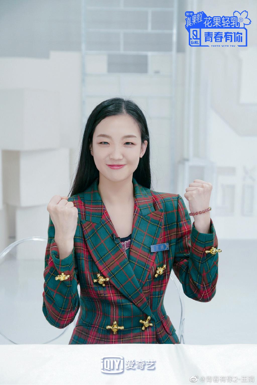 《青春有你2》練習生「撞臉韓國瑜」?網驚:比韓冰還像