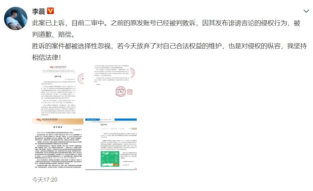 渣男法律认证?范冰冰前男友「名誉案告输」 网友:太尴尬!插图(6)