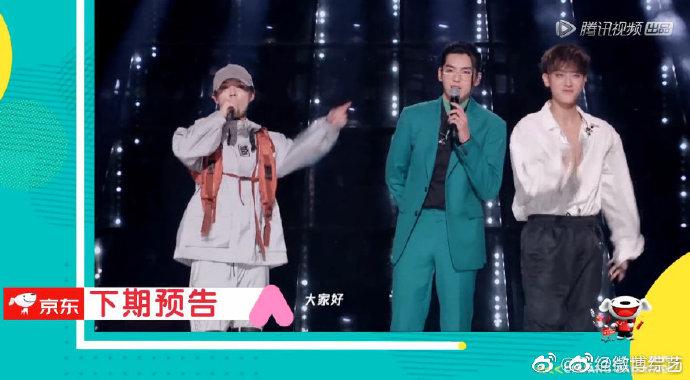 世紀合體!吳亦凡、鹿晗、黃子韜「同台畫面曝光」 網暴動:SM的天下
