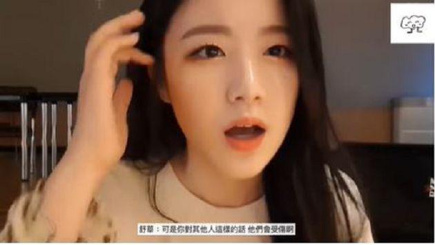 舒華直播槓酸民!「看惡評反應」登韓國熱搜:學生時期再被翻出