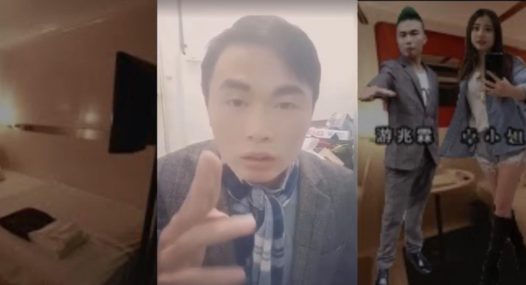大尺度網紅IG怨台中人『超難相處很龜毛』網怒Po爆料公社二館