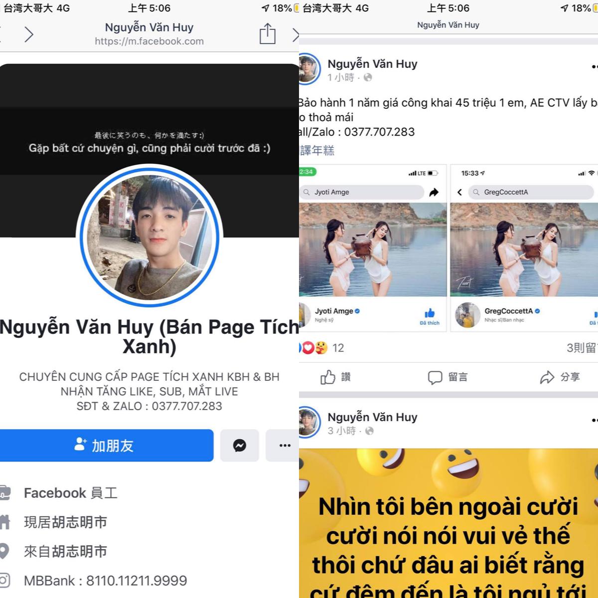 粉專被盜遭販賣!亞亞、比熊全受害 臉書竟警告:「網路威脅」目標