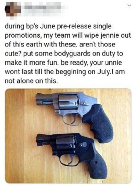 來真的!Jennie收死亡威脅「槍照曝光」:嫌疑犯不是只有一個人
