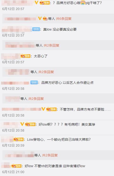黑料太多?《青你2》練習生「慘被公開DISS」 網罵爆:太噁心!