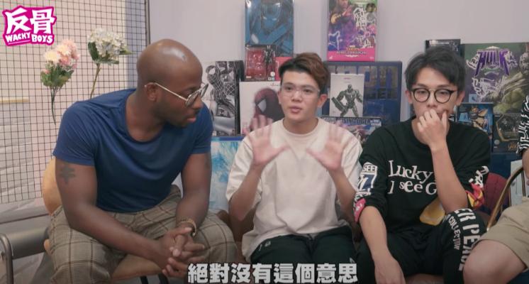 <<反骨男孩>>成立於2012年,原由酷炫、孫生、凡凡、瑋哥、琳妲5人組成。後來加入的成員有培根、賽、蕾菈、Aries、祖賢、星諠、語謙、少安,被稱為「反骨二軍」。 反骨男孩以拍攝惡搞無厘頭的影片,在網路上迅速竄紅。從2017年模仿《中國有嘻哈》打響知名度後,拍攝的影片開始備受大眾關注,但其作品也時常在網路上引起爭議,近期也開始傳出因團隊形象受損而有團員想單飛等事件。