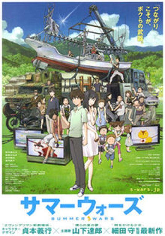【清涼一夏】重回童年回憶!盤點6夏日必看動漫電影:沒看過不算放過暑假