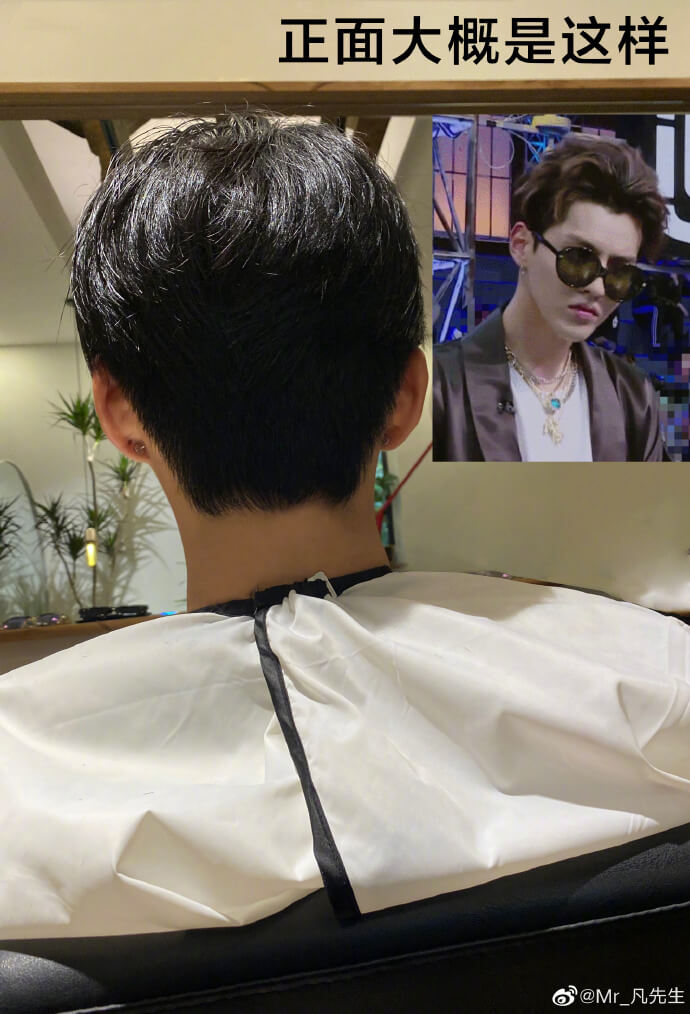 頭髮長到蓋掉整張臉!吳亦凡「終於曝光新髮型」 萬人暴動:帥炸!