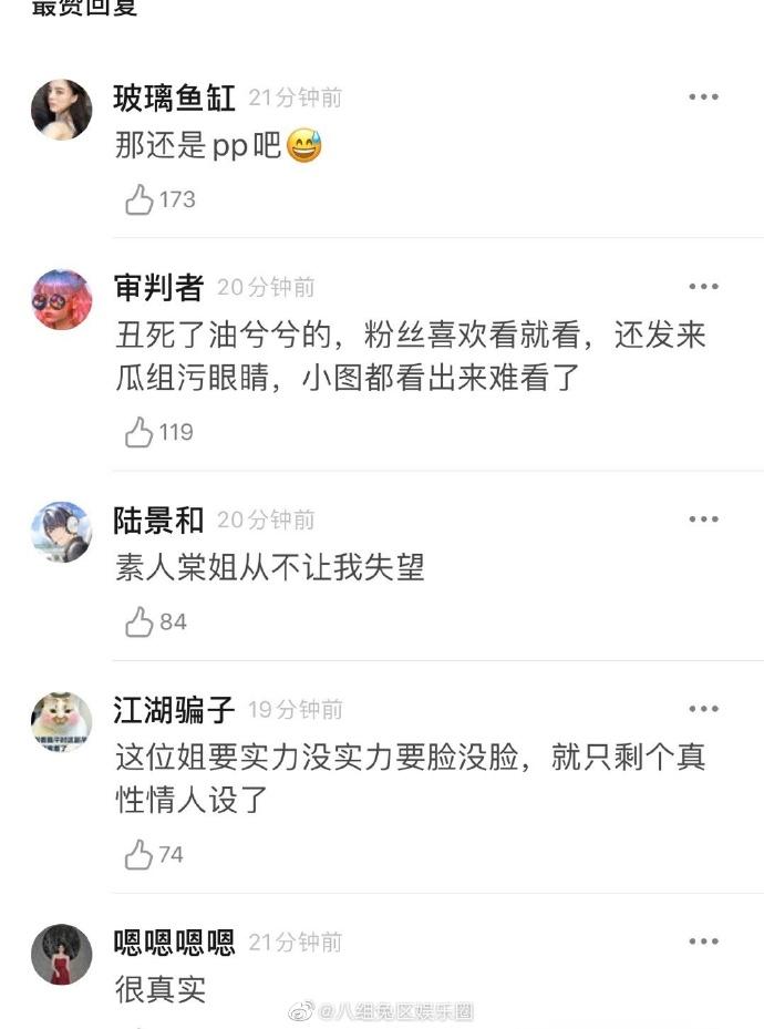 THE9趙小棠「無修圖顏值」曝光!「皮膚黯淡、滿臉油光」 網嚇歪:根本素人