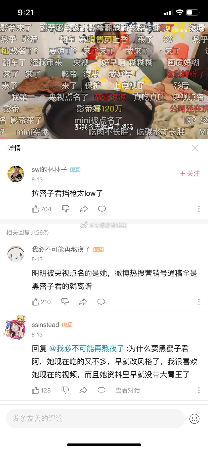 終於承認假吃!大胃王少女「慘被封殺」 網罵爆:說謊精!