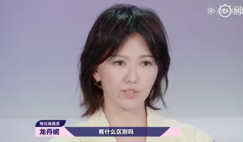 Top 3 遭華晨宇狠批「感受不到靈魂」! 大小姐吳兆絃遭汰淚崩:沒別的地方可去