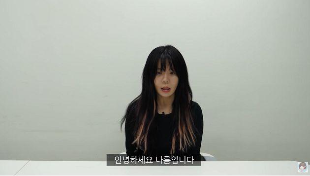 偷塞廣告被抓包!韓「正妹吃播」全停更發道歉聲明 狂掉30萬粉絲