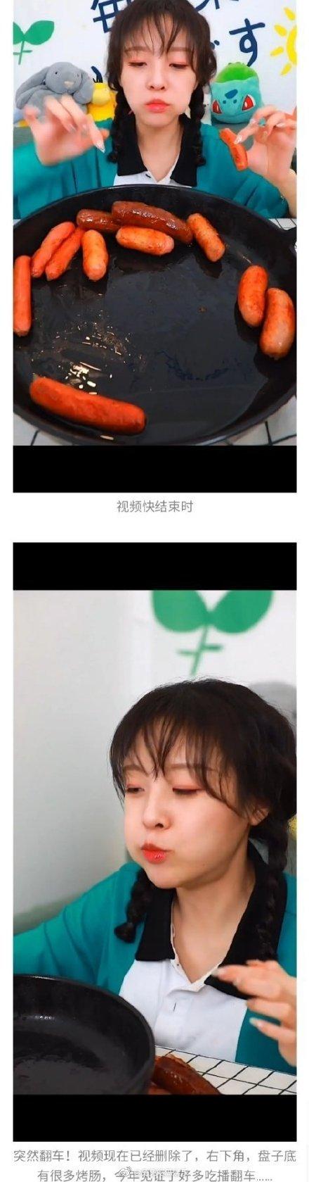 由於許多知名大胃王陸續「翻車」被爆出假吃和催吐,中國政府決定下令禁止「大胃王吃播」的風氣,杜絕浪費糧食的行為。而知名大胃王Mini則直接被方在中國官方媒體《央視》的新聞上,也讓她嚇得緊急改名為「梨渦少女Mini」。  Mini先前在網路上Po出《公開挑戰吃100根烤腸》的影片,被眼尖的網友發現換了鏡位後,發現了她藏在碗下的香腸,疑似是咬了一口吃不下才偷偷藏起來的。  而隨後她也在微博上公開道歉,表示自己確實沒有吃完100跟,只吃了92根而已。但她委屈地表示影片中吃的烤腸是點外賣叫來的,送到時已經不太熱了。當工作人員又重新加熱後,沒有掌握好火侯,導致有幾根烤腸不小心烤焦了,所以最後吃起來「又硬又涼」的。Mini也保證自己絕對沒有浪費食物,有將當時吃不下的烤腸「打包回家蒸來吃」。  面對中國大動作的清掃行動,Mini十分害怕被政府「查水表」,於是也緊急將微博、YT等社群網站的名字都改成「梨渦少女Mini」,粉絲也留言「不如趁著這波抵制潮 考慮轉型怎麼樣」、「假吃欺騙觀眾 不可取」、「最討厭你們這些喜歡浪費糧食的人了」。