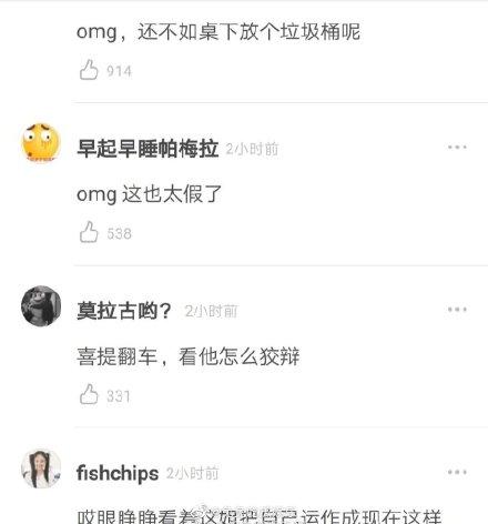 https://weibo.com/u/6329022507?is_hot=1#_rnd1598238773088