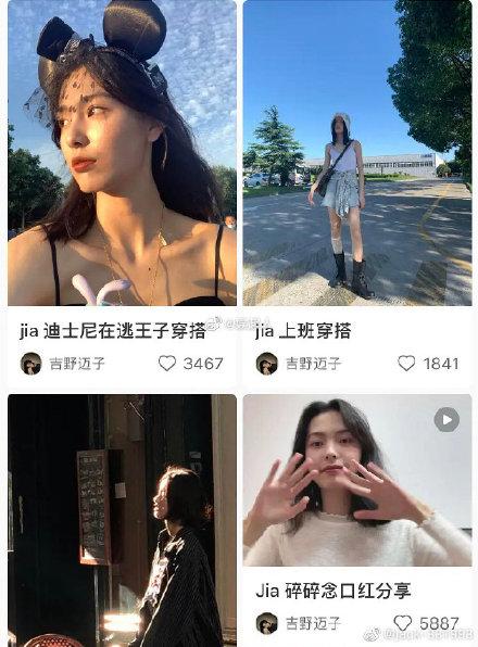 《以家人之名》宋威龍爆「秘戀超模女友」!網抓包「隔空甜蜜喊話」 五年情史全起底!